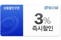 [3% 할인]